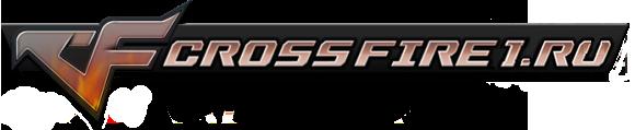 Перейти нате главную страницу CrossFire