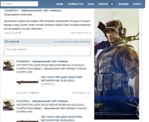 CrossFire1 - официальный сайт геймера - Google Chrome